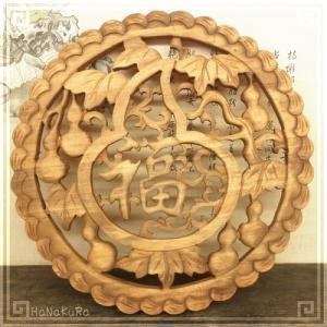 木彫り彫刻 クスノキ 彫刻板 L09 瓢箪福円 天然木 楠木 樟|zakka-hanakura