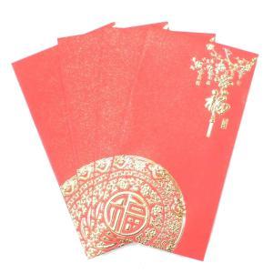 紅包 中国 ご祝儀袋 福33(薄手) 金円福_平安梅 4枚 zakka-hanakura