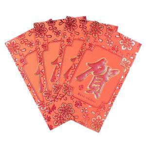 紅包 中国 ご祝儀袋 賀17 紅賀_金紅華 4枚 zakka-hanakura
