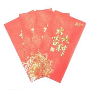 紅包 中国 ご祝儀袋 吉13(薄手) 大吉大利_華紋 4枚 zakka-hanakura