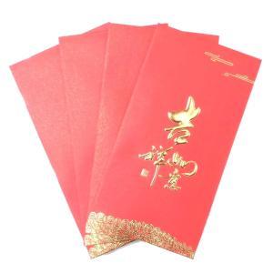 紅包 中国 ご祝儀袋 如意01(薄手) 吉祥如意_吉祥雲 4枚 zakka-hanakura