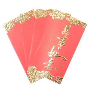 紅包 中国 ご祝儀袋 如意02(薄手) 萬事如意_雲枠 4枚 zakka-hanakura