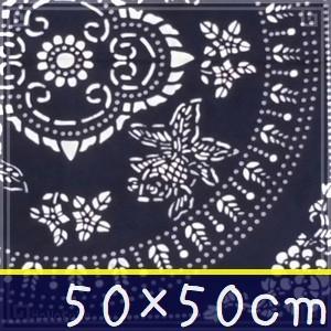 藍染め ハンカチ 50cm D「草紋金魚」 藍印花布 綿100% コットン 両面染め|zakka-hanakura