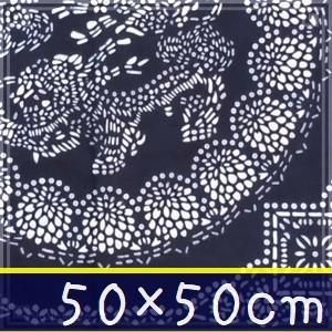 藍染め ハンカチ 50cm E「戯双獅子」 藍印花布 綿100% コットン 両面染め|zakka-hanakura