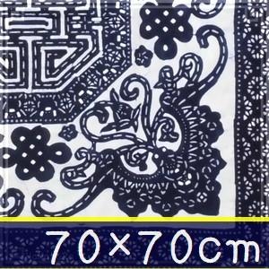 藍染め テーブルクロス 正方形 070cm B「四福捧寿」 藍印花布 綿100% コットン 両面染め|zakka-hanakura
