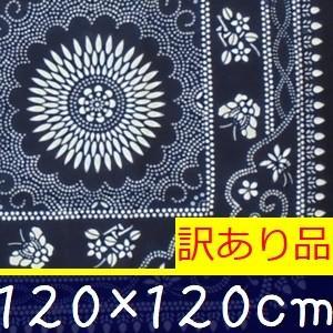 藍染め テーブルクロス 正方形 120cm A「菊紋蝶舞[訳あり]」 藍印花布 麻100% 両面染め|zakka-hanakura
