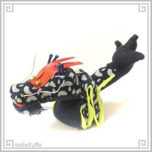 ぬいぐるみ 藍染め 龍 辰 ドラゴン B黄色帯 干支 布製 十二支 手作り 綿 コットン|zakka-hanakura
