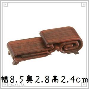 台座 木製 四角 長方形 ミニ C 8.5×2.8×2.4cm 紅木 天然木 木彫り|zakka-hanakura