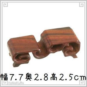 台座 木製 四角 長方形 ミニ D 7.7×2.8×2.5cm 紅木 天然木 木彫り|zakka-hanakura