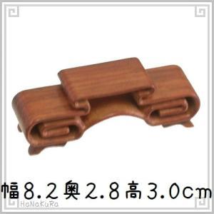 台座 木製 四角 長方形 ミニ E 8.2×2.8×3.0cm 紅木 天然木 木彫り|zakka-hanakura