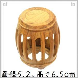 台座 木製 円形 丸型 樽型 B 5.2×5.2×6.5cm 黄花梨 天然木 木彫り|zakka-hanakura