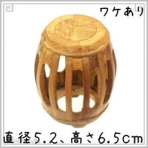台座 木製 円形 丸型 樽型 D 訳あり 5.2×5.2×6.5cm 黄花梨 天然木 木彫り|zakka-hanakura