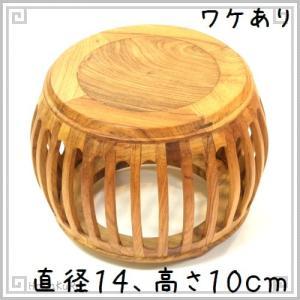 台座 木製 円形 丸型 樽型 訳あり 14×14×10cm 送料無料 黄花梨 天然木 木彫り|zakka-hanakura