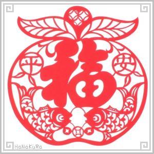 切り絵調 フェルト 飾り福03 平安魚福 2枚セット 14×15cm 剪紙風 中国雑貨|zakka-hanakura