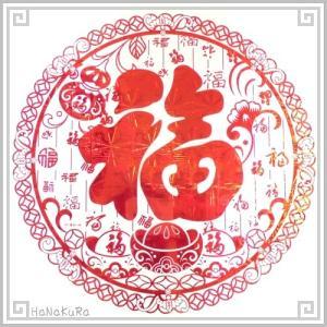 切り絵調 静電気シール 百福図 2枚セット 直径27cm 剪紙風 中国雑貨|zakka-hanakura