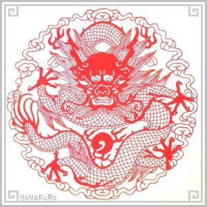 切り絵 中国 剪紙 L105 工芸品 雲龍抱珠 直径25cm|zakka-hanakura