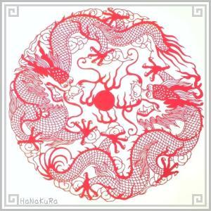 切り絵 中国 剪紙 L108 工芸品 宝珠双龍 直径26cm|zakka-hanakura
