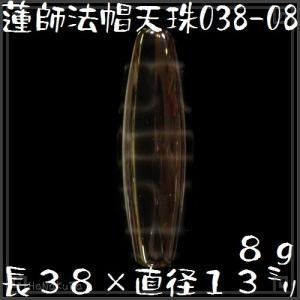 天珠 西蔵 チベット 蓮師法帽天珠 038-08 白透黒 長さ3.8cm 一点物 画像現品をお届け zakka-hanakura