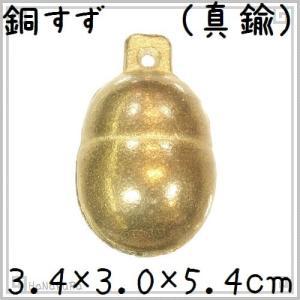 銅 真鍮 鈴 瓢箪型 3.4cm 金色 1個 熊鈴 zakka-hanakura