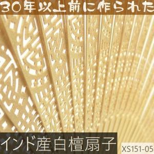 白檀 扇子 インド産白檀 檀香扇 XS151-05-20.5cm|zakka-hanakura