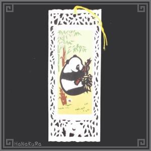 栞 しおり パンダ 熊猫 中国 101-01 笹食べパンダ 手描き レトロ 中華 1枚 zakka-hanakura