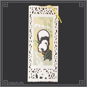 栞 しおり パンダ 熊猫 中国 101-02 お散歩パンダ 手描き レトロ 中華 1枚 zakka-hanakura