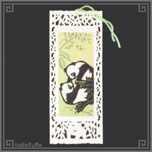 栞 しおり パンダ 熊猫 中国 101-03 じゃれ合いパンダ 手描き レトロ 中華 1枚 zakka-hanakura