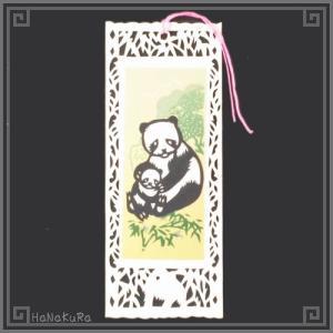 栞 しおり パンダ 熊猫 中国 101-04 親子パンダ 手描き レトロ 中華 1枚 zakka-hanakura