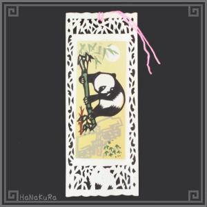 栞 しおり パンダ 熊猫 中国 101-06 笹月パンダ 手描き レトロ 中華 1枚 zakka-hanakura