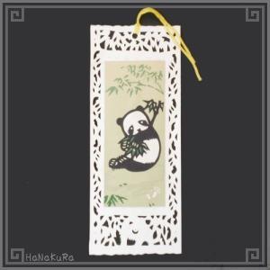 栞 しおり パンダ 熊猫 中国 101-08 笹食べパンダ 手描き レトロ 中華 1枚 zakka-hanakura
