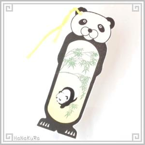 栞 しおり パンダ 熊猫 中国 102-01 歩きパンダ 手描き レトロ 中華 1枚 zakka-hanakura