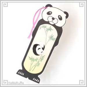 栞 しおり パンダ 熊猫 中国 102-03 丸まりパンダ 手描き レトロ 中華 1枚 zakka-hanakura