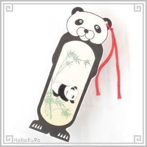栞 しおり パンダ 熊猫 中国 102-04 よつんばいパンダ 手描き レトロ 中華 1枚 zakka-hanakura