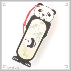 栞 しおり パンダ 熊猫 中国 102-06 眺めパンダ 手描き レトロ 中華 1枚 zakka-hanakura
