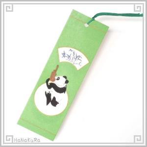 栞 しおり パンダ 熊猫 中国 103-01 パンダと笛 手描き レトロ 中華 1枚 zakka-hanakura