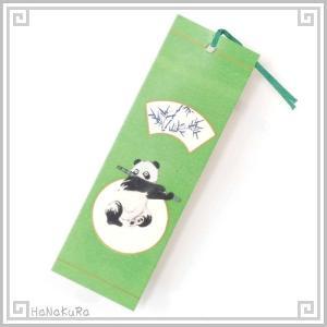 栞 しおり パンダ 熊猫 中国 103-02 パンダと横笛 手描き レトロ 中華 1枚 zakka-hanakura
