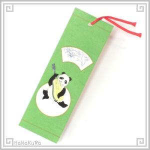 栞 しおり パンダ 熊猫 中国 103-03 パンダと琵琶 手描き レトロ 中華 1枚 zakka-hanakura
