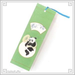 栞 しおり パンダ 熊猫 中国 103-04 パンダとホルン 手描き レトロ 中華 1枚 zakka-hanakura