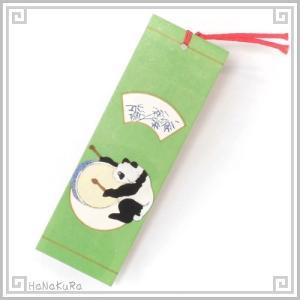 栞 しおり パンダ 熊猫 中国 103-05 パンダと大太鼓 手描き レトロ 中華 1枚 zakka-hanakura