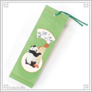 栞 しおり パンダ 熊猫 中国 103-06 パンダとハープ 手描き レトロ 中華 1枚 zakka-hanakura