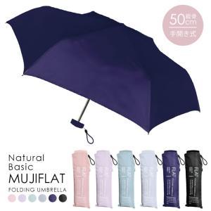 折りたたみ傘 雨傘 送料無料 レディース まとめ買い 手開き...