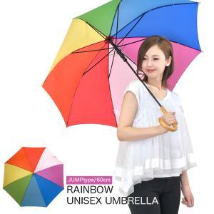 傘 雨傘 送料無料 16本骨 レディース まとめ買い ジャン...