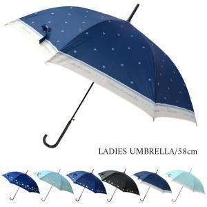 傘 雨傘 送料無料 レディース まとめ買い ジャンプ傘 グラ...
