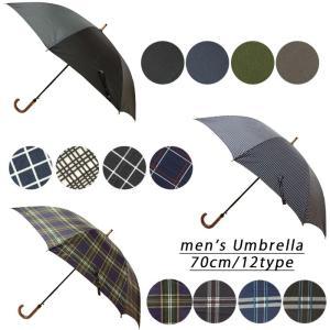 傘 雨傘 送料無料 メンズ まとめ買い ジャンプ傘 70cm...