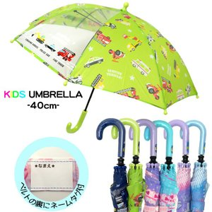 傘 雨傘 送料無料 40cm キッズ 子供 まとめ買い 手開...
