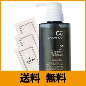 落とすケアで健康頭皮へ。5種類のアミノ酸系・植物系洗浄剤使用。オーガニックエキス10種配合の弱酸性で...
