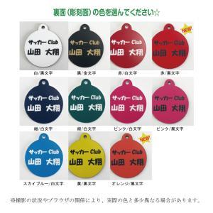 バスケット ボール キーホルダー W40mm 名入れ アクセサリー 卒団 卒業 記念品 zakka-jz 04