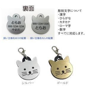 迷子札 軽量 プレート 電話番号 小型犬 猫 名前 アクリル製 シルバー ゴールド 猫フェイス zakka-jz 02
