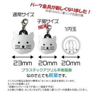 迷子札 軽量 プレート 電話番号 小型犬 猫 名前 アクリル製 シルバー ゴールド 猫フェイス zakka-jz 03
