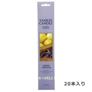 YANKEE CANDLEバンブーインセンス 「レモンラベンダー」